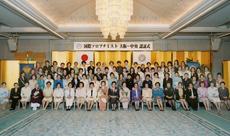 SI大阪-中央 認証式